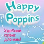 Happy Poppins